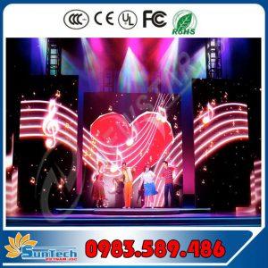 indoor_codong_P4.81-3