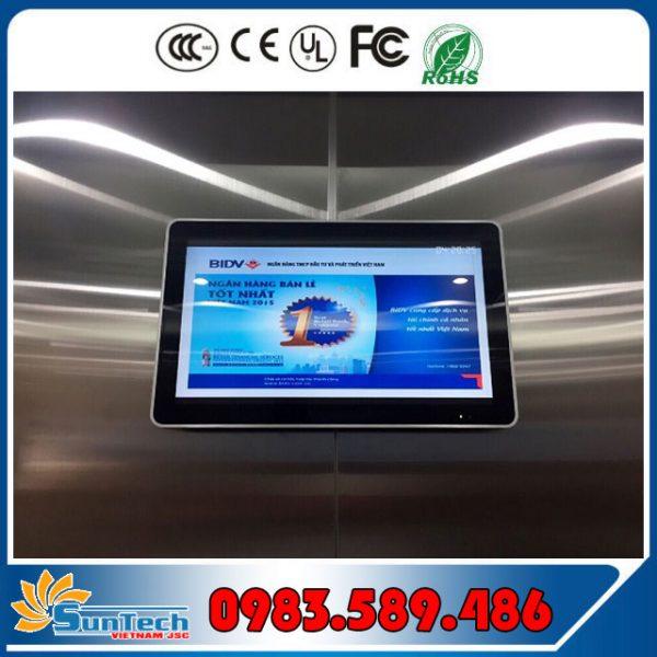 Màn hình quảng cáo LCD treo tường